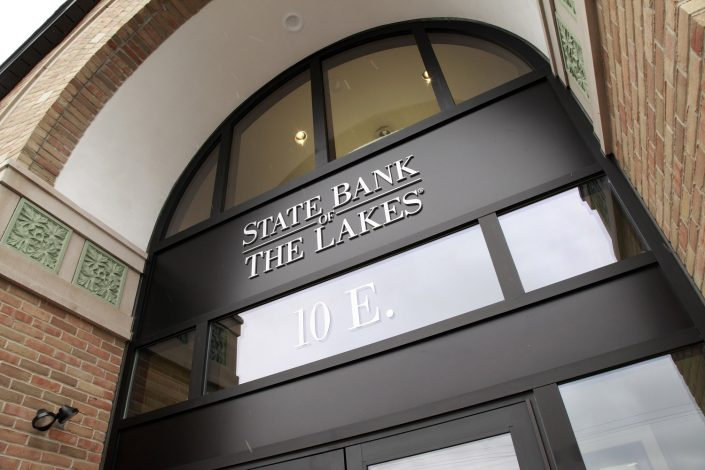State Bank of The Lakes, Round Lake location building entrance.