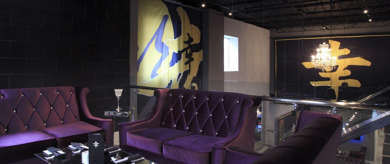 Shakou St. Charles upper level cocktail lounge.