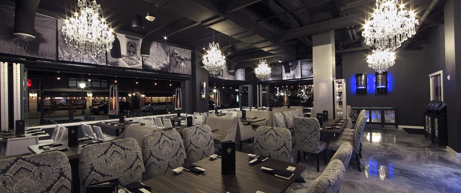 Shakou Arlington Heights - main dining room