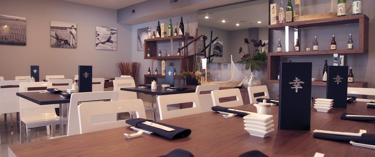 View of the private dining area at Shakou Libertyville.