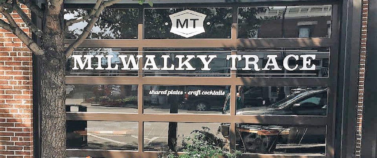 Milwalky Trace Front Entrance